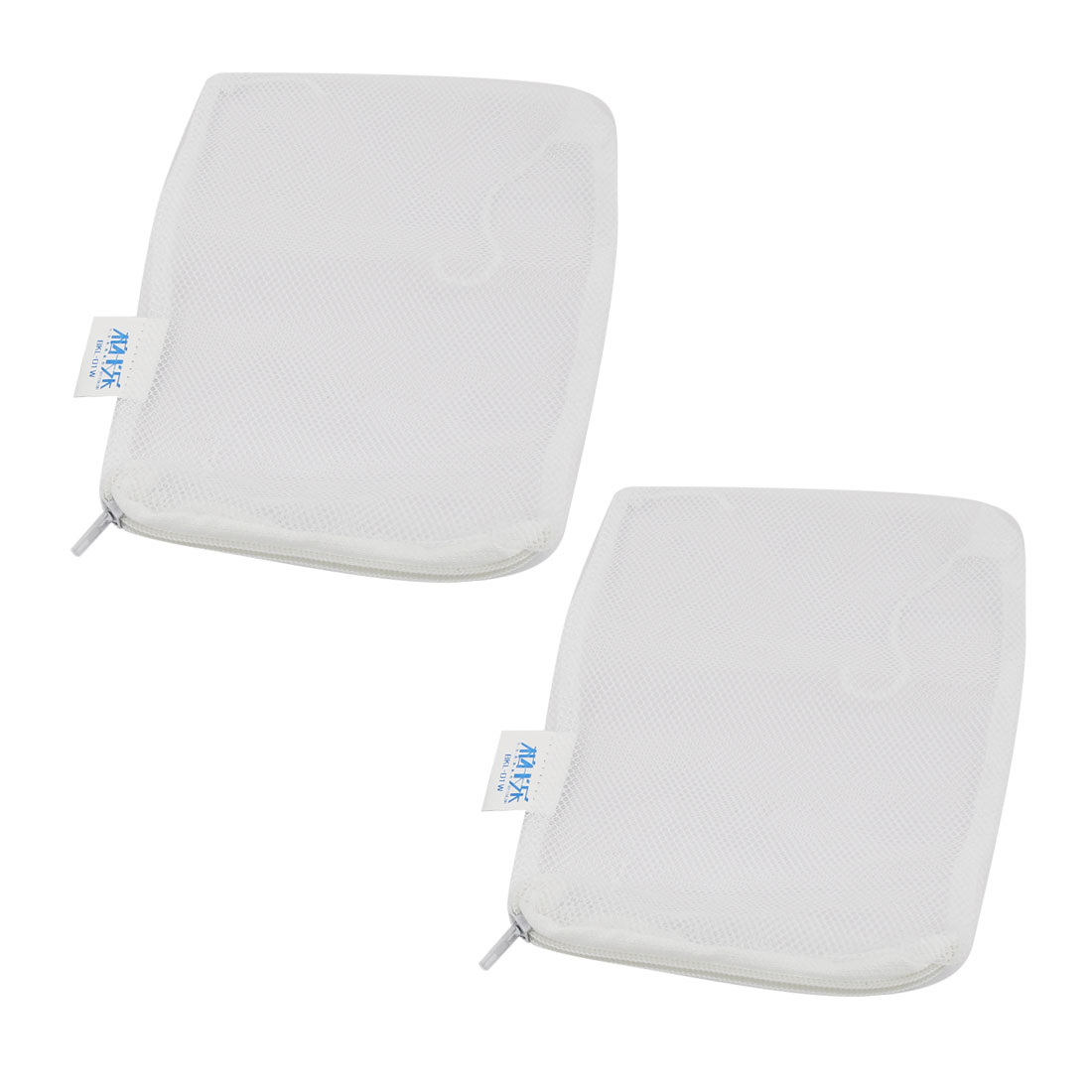 2Pcs White Nylon Zip up Meshy Net Filter Media Bags 16.5cm x 11.5cm