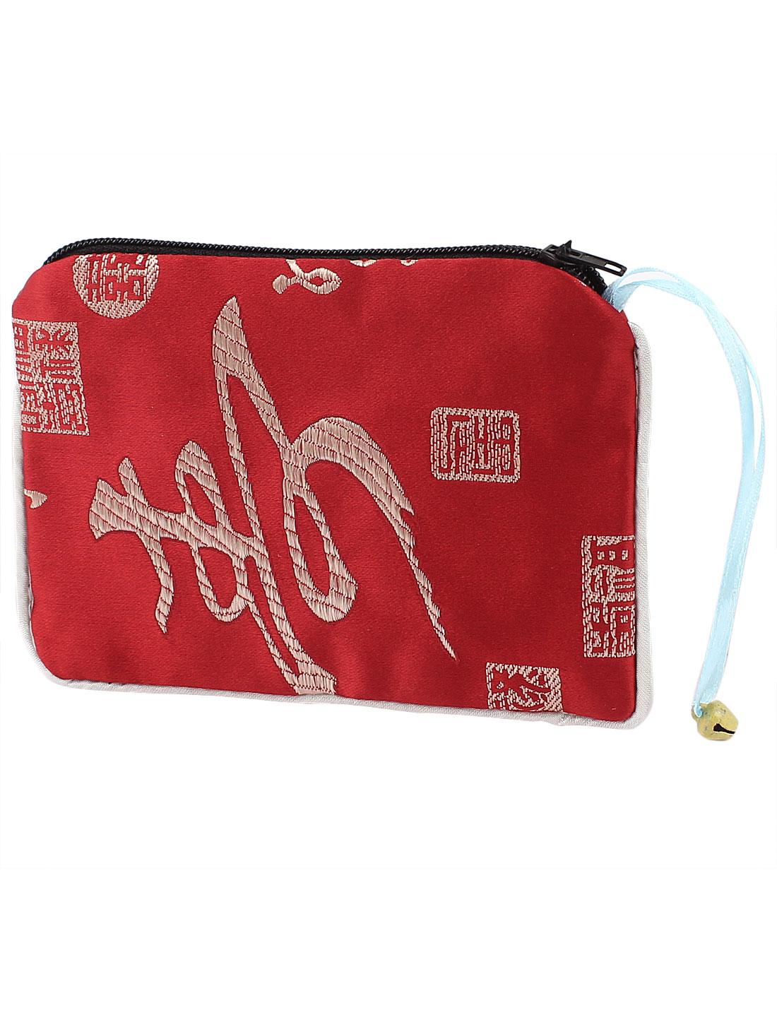 Women Brocade Rectangular Shaped Longevity Pattern Zipper Closure Cash Coin Purse Bag Red