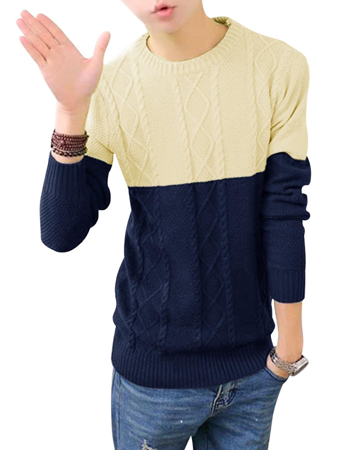 Men Argyle Design Cable Rib Knit Design Two Tone Sweater Beige Navy Blue S