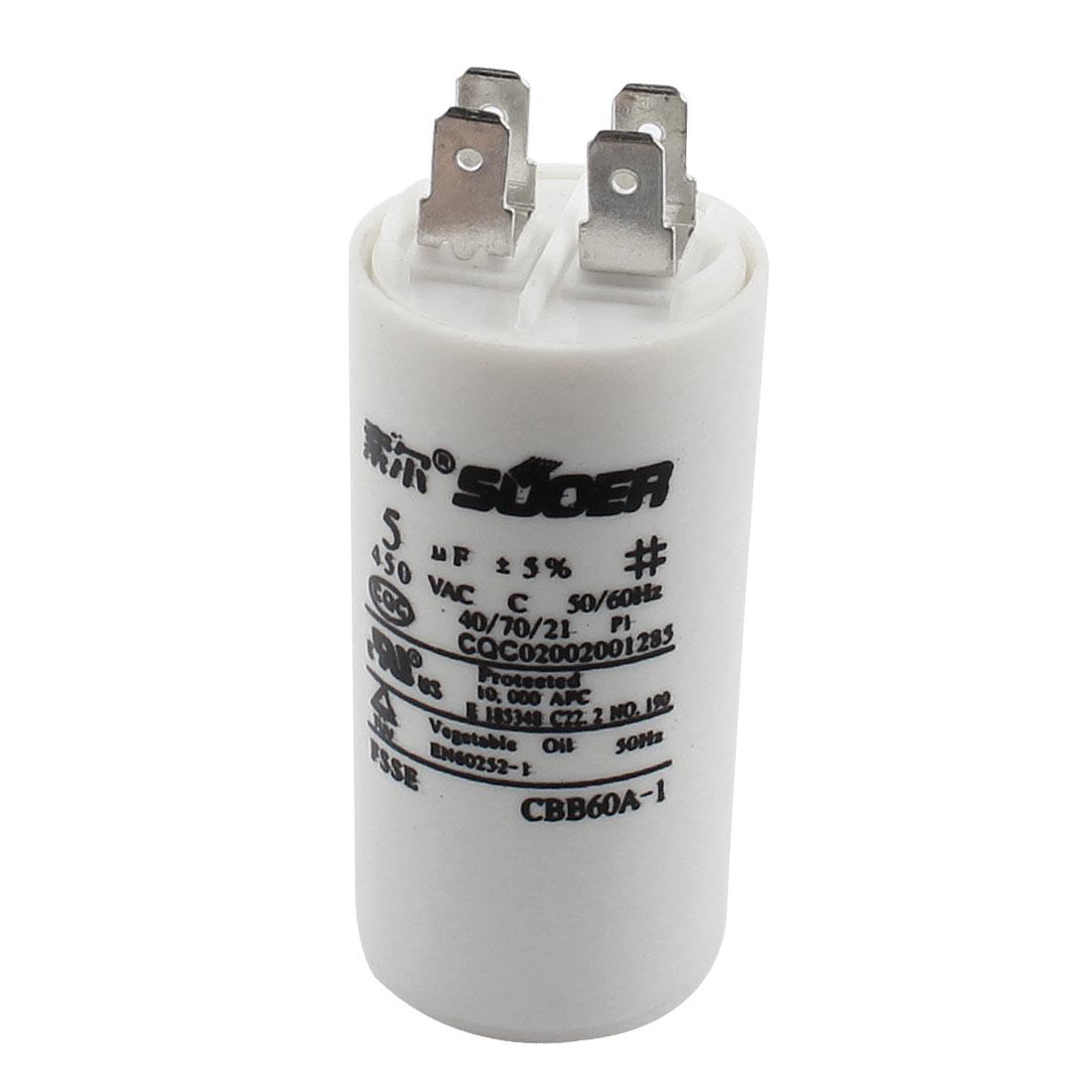 AC450V 5uF 5% Tolerance 4-Pin Cylinder Polypropylene Film Washing Machine Motor Run Capacitor White