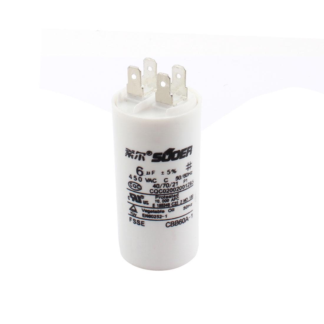 AC450V 6uF 5% Tolerance 4 Lug Terminals Cylinder Polypropylene Film Washing Machine Motor Running Capacitor White