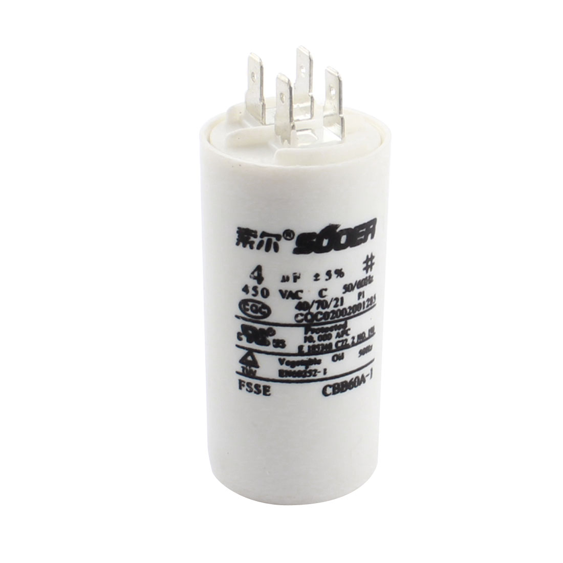 AC 450V 4uF 5% Tolerance 4Pin Cylinder Shape Polypropylene Film Motor Running Capacitor White for for Washing Machine