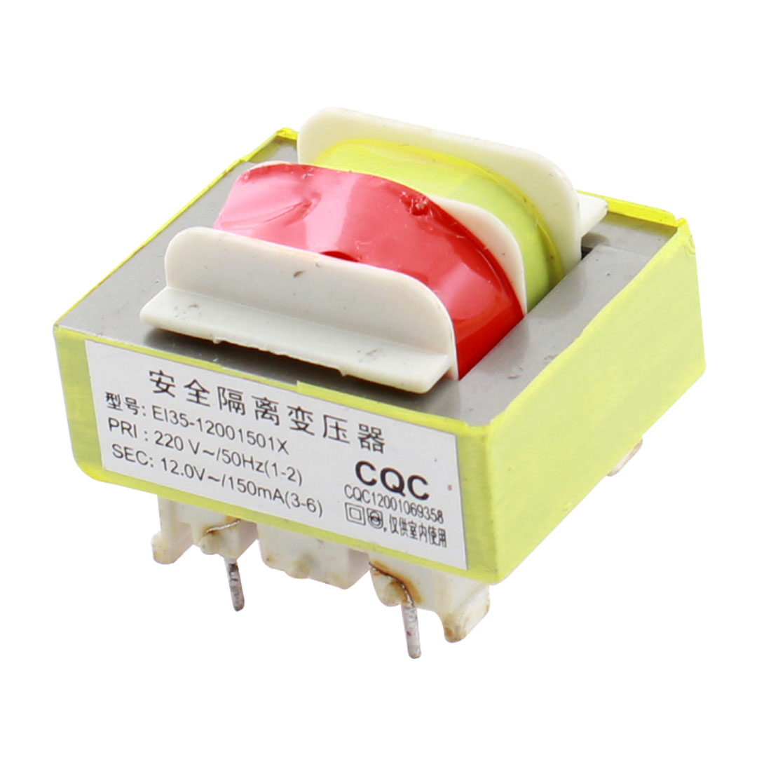 AC 220V 12V 150mA 6-Pin Ferrite Core Electric Rice Cooker Power Transformer EI-35
