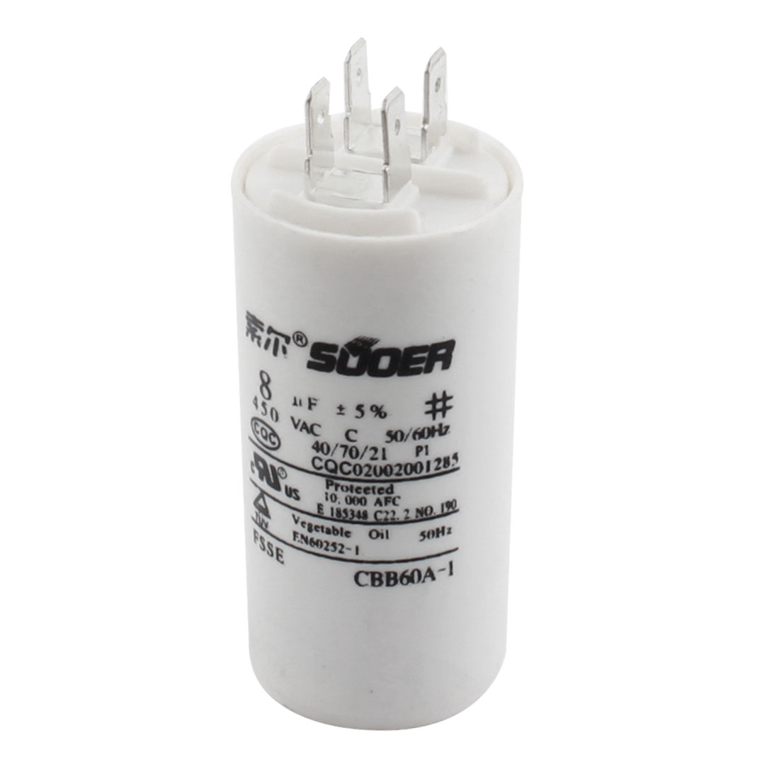 AC450V 8uF 5% Tolerance Lug Terminals Cylinder Polypropylene Film Motor Running Capacitor White for Washing Machine