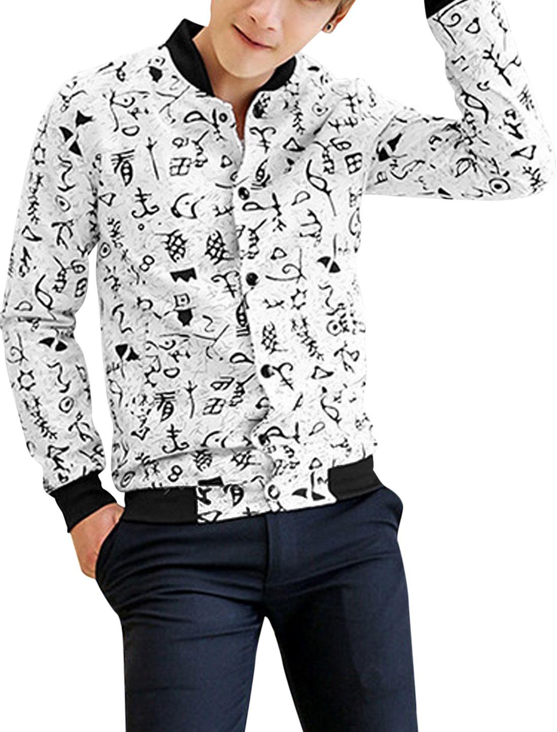 New Style Trendy Hieroglyph Pattern Jacket for Men White S