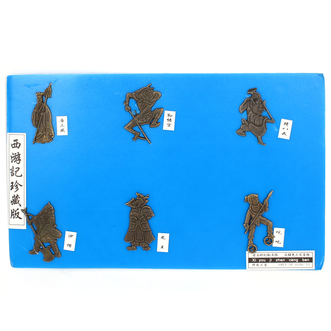 Chinese Tang Dynasty Journey to the West Characters Foam Colleting Board Blue