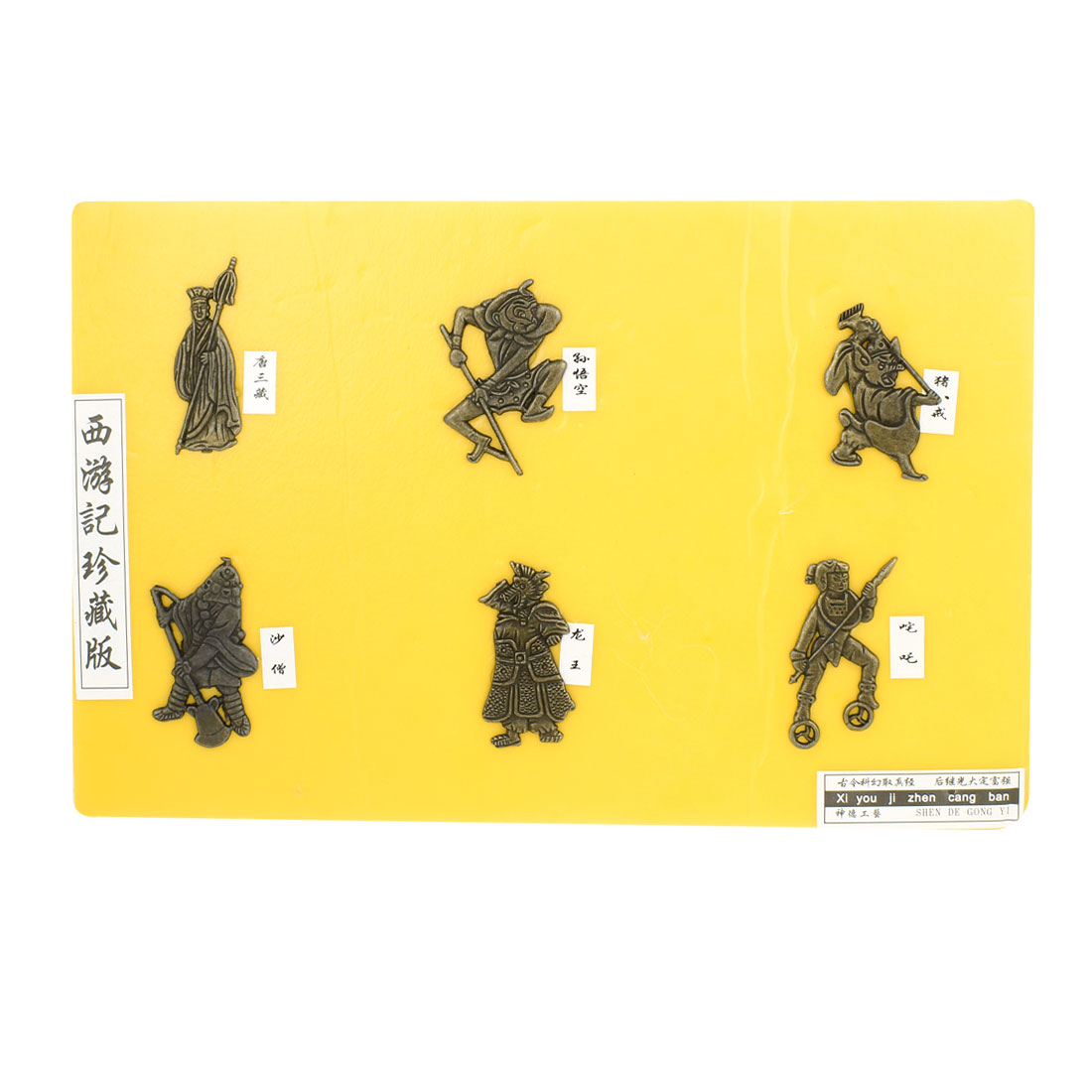 Chinese Tang Dynasty Journey to the West Characters Foam Colleting Board Yellow