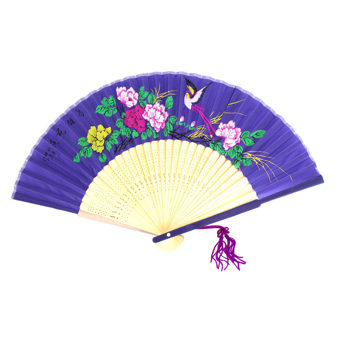 Flowers Pattern Tassels Decor Bamboo Ribs Folding Hand Fan Purple Beige