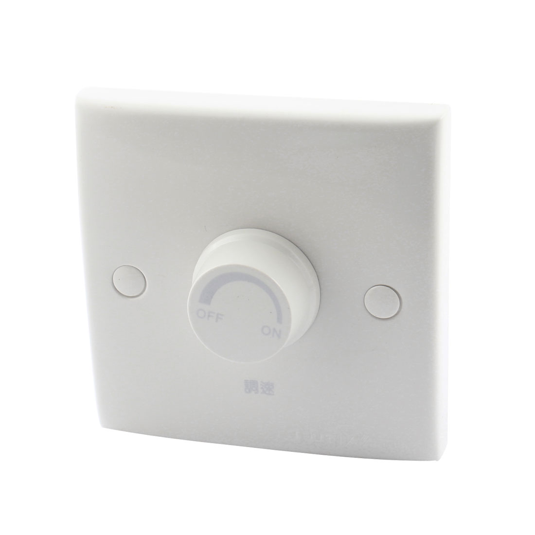 AC 200V-250V 150W 2 Screw Terminal Wall Panel Mount ON/OFF Rotary Knob White Plastic Shell Fan Speed Control Switch