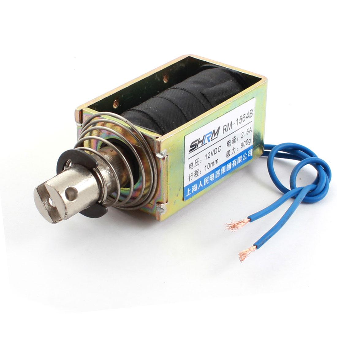 DC 12V 800g/10mm Open Frame Actuator Linear Push Pull Solenoid Electromagnet