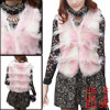 Lady V Neck Hook Eye Closure Front Casual Plush Vest Light Pink S