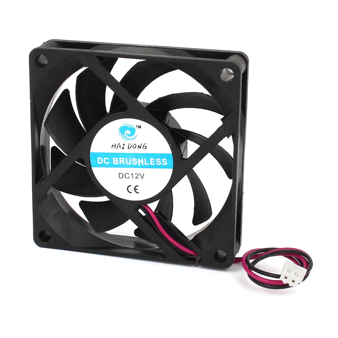 70mm x 15mm DC12V Computer Case Brushless Cooling Fan Black