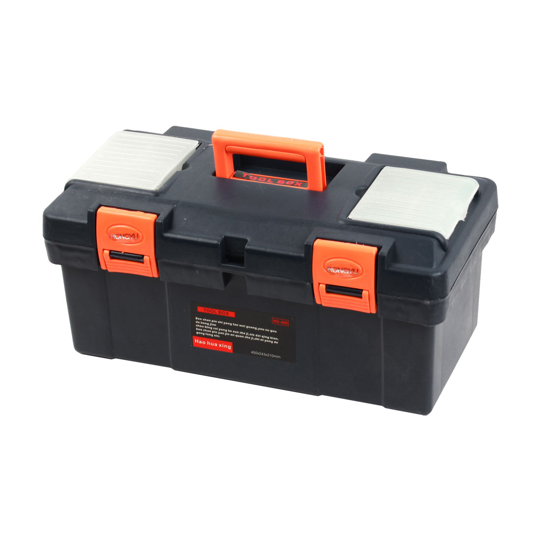 Electrician Plastic 2 Layers Tools Hardware Storage Box Navy Blue Orange