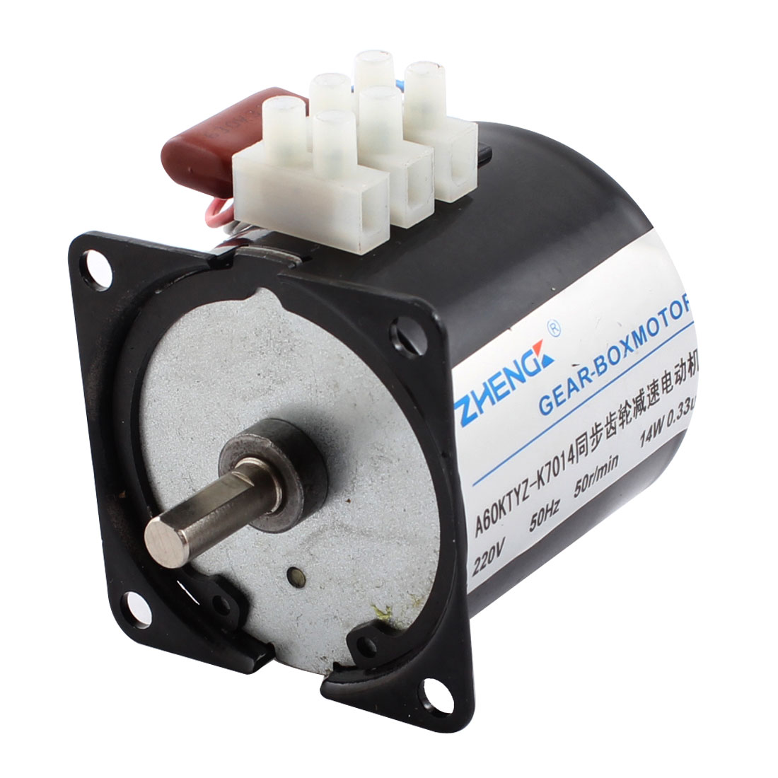 AC220V 50R/MIN 7mm Shaft 3 Position Terminal Electrical Synchronous Reducer Gear Motor Black