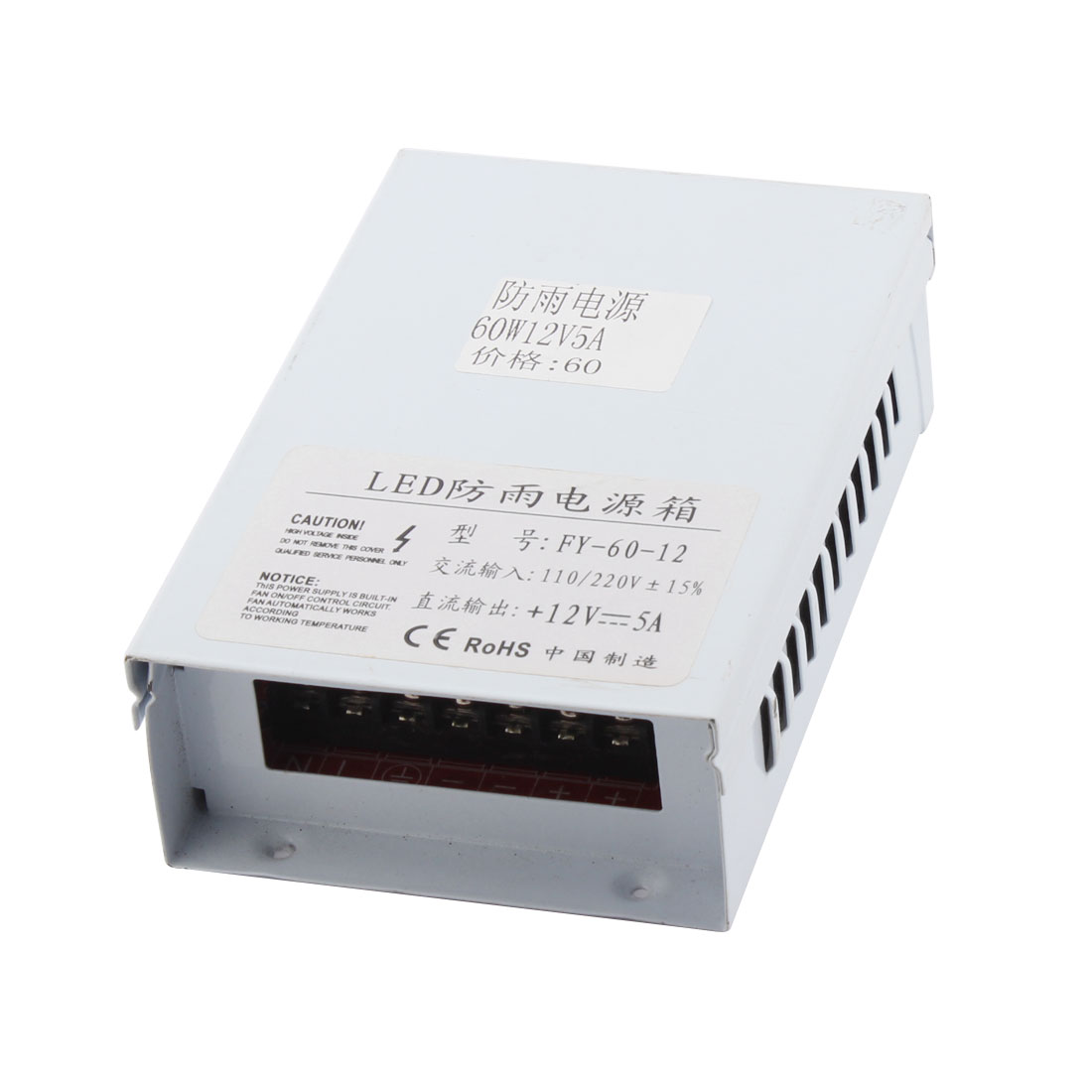 AC 110-220V to DC 12V 5A 60W Switching Power Supply for LED Strip Light