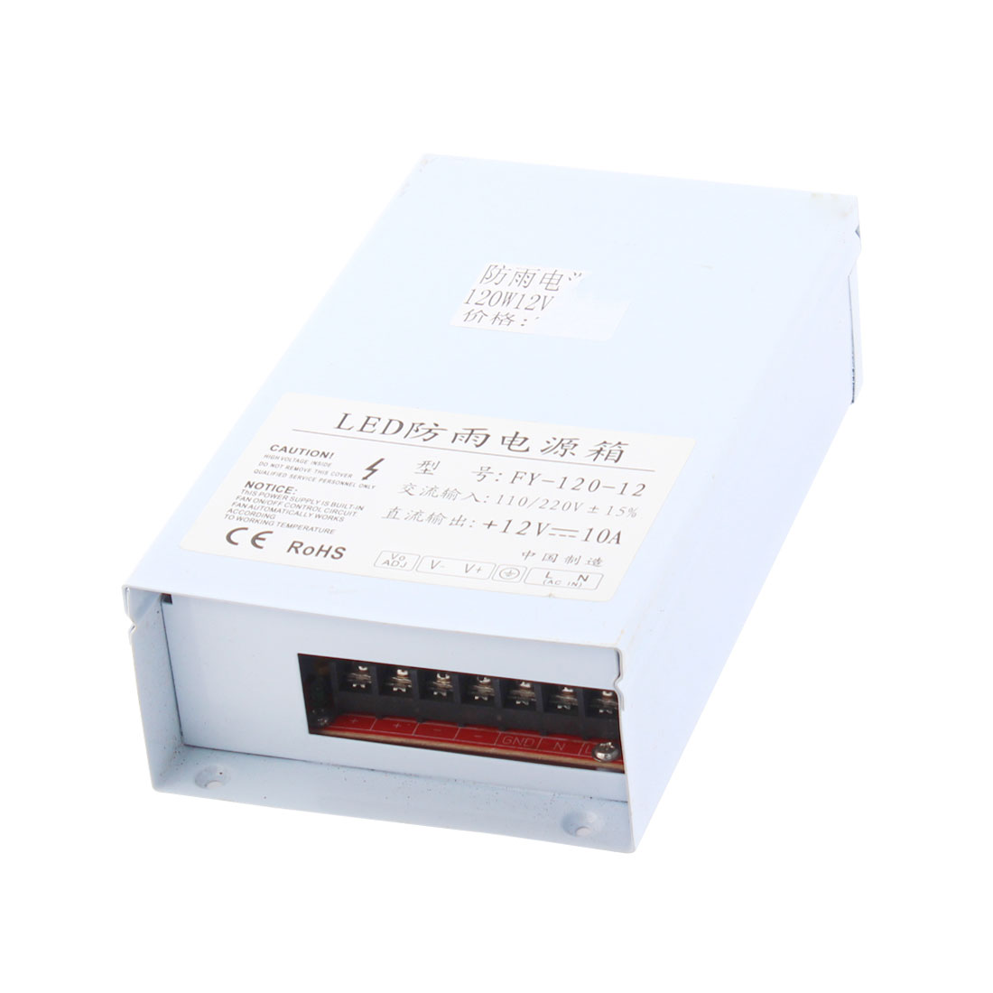 AC 110-220V to DC 12V 10A 120W Switching Power Supply for LED Strip Light