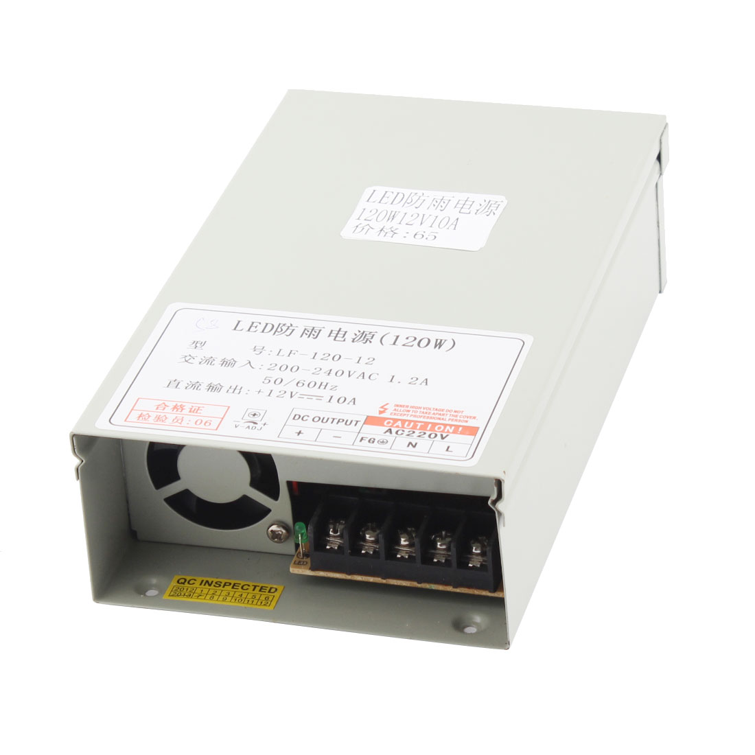 AC 200-240V to DC 12V 10A 120W Switching Power Supply for LED Strip Light