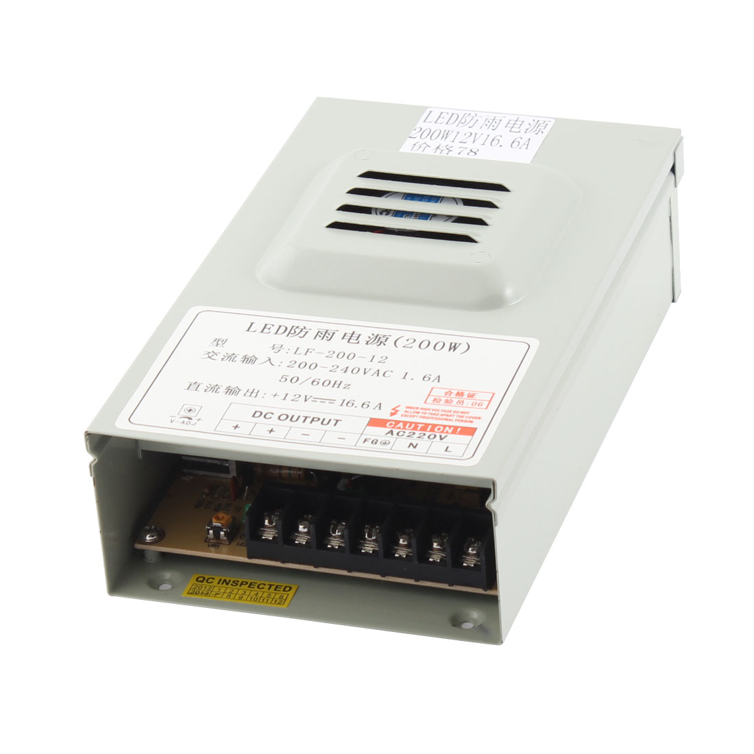 AC 200-240V to DC 12V 16.6A 200W Switching Power Supply for LED Strip Light