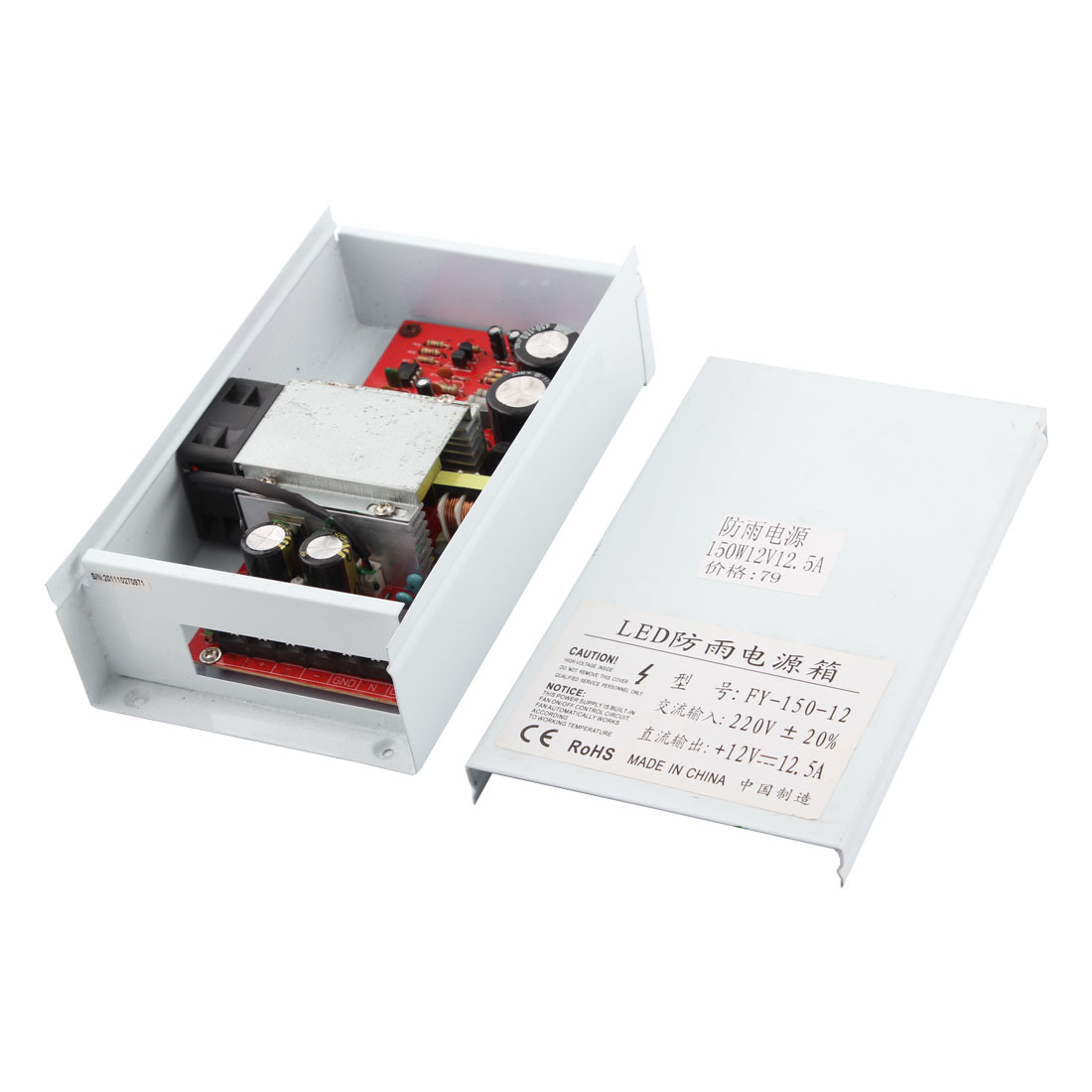 AC 220V to DC 12V 12.5A 150W Switching Power Supply for LED Strip Light
