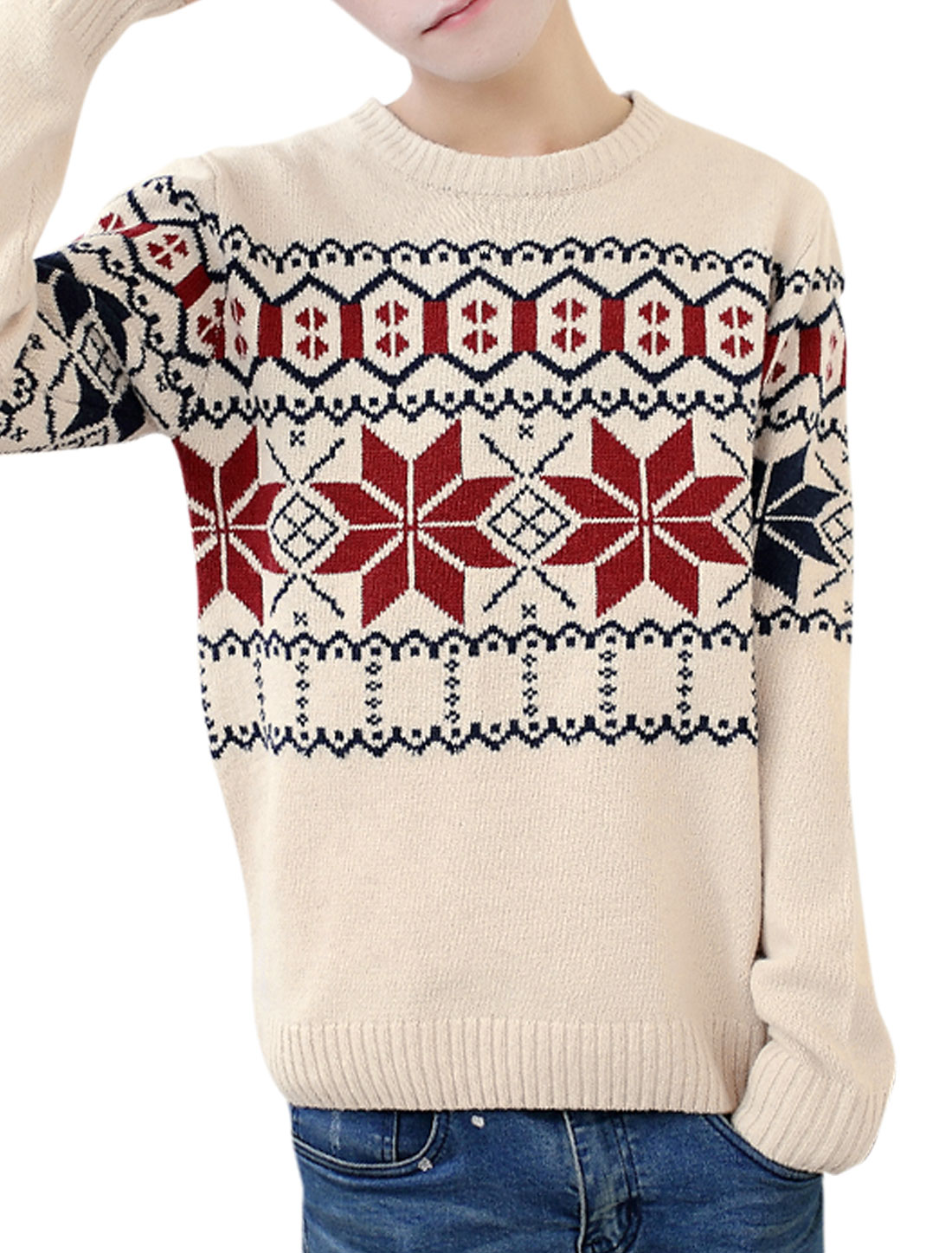 Man Geometric Pattern Full Sleeves Pullover Beige Sweater S