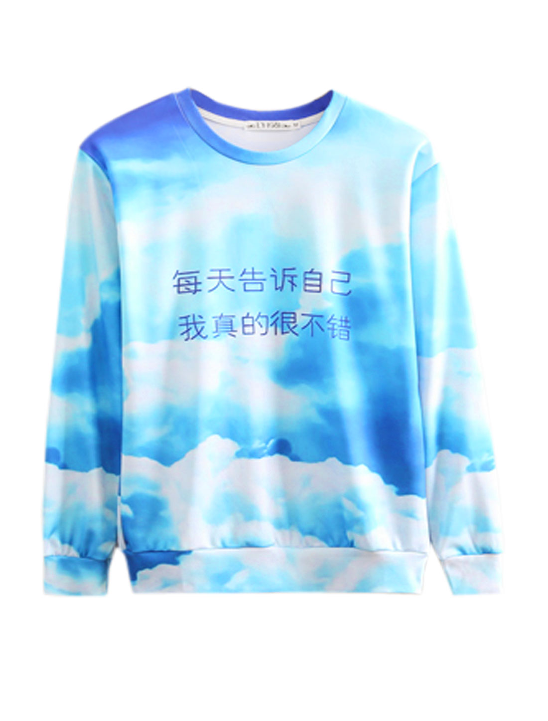 Men Sky Blue Chinese Characters Prints Long Sleeves Round Neck Sweatshirt M