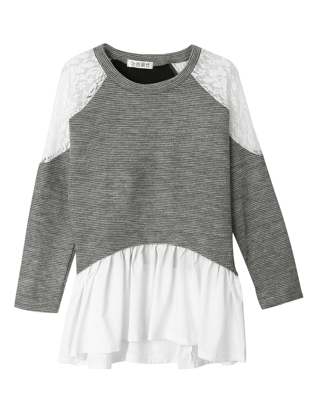 Woman Long Sleeves Ruffled Hem Spliced Light Gray Knit Top S