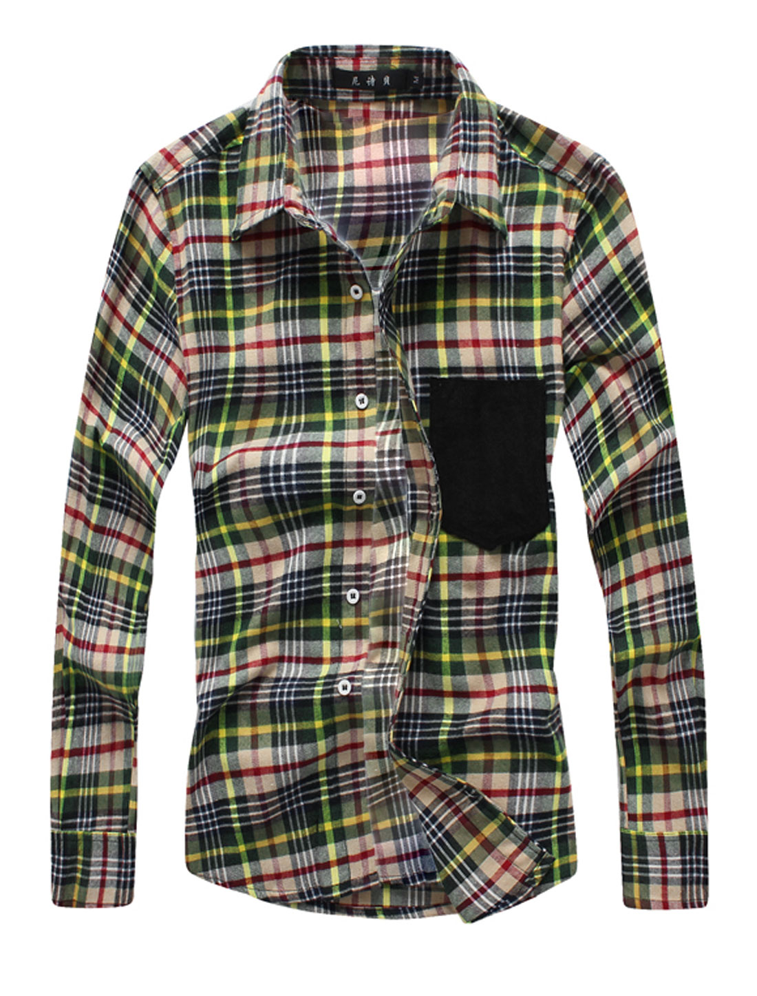 Man New Style Plaids Long Sleeve Button Up Casual Shirts Yellow Green M