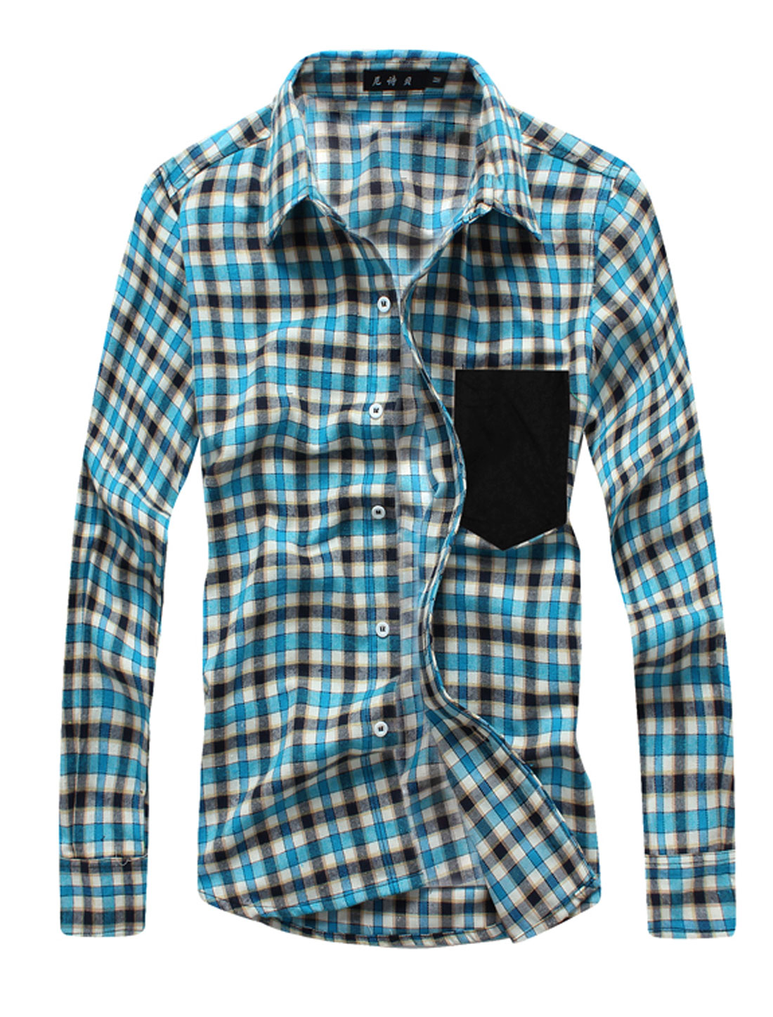 NEW Long Sleeve Button Up Plaids Blue Beige Casual Shirts for Man M