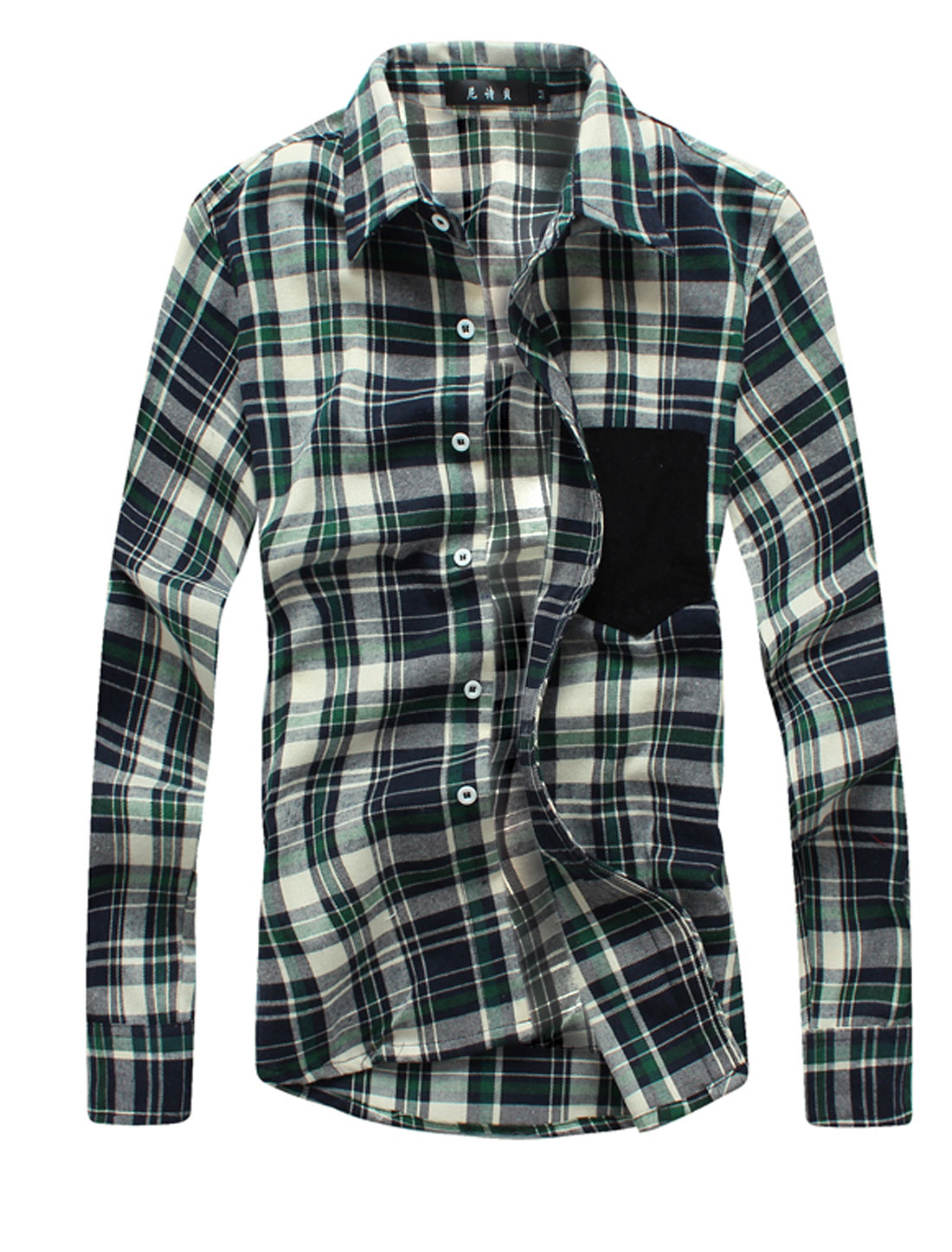 Men Long Sleeves Plaids Button Up Slim Fit Green Beige Casual Shirts M