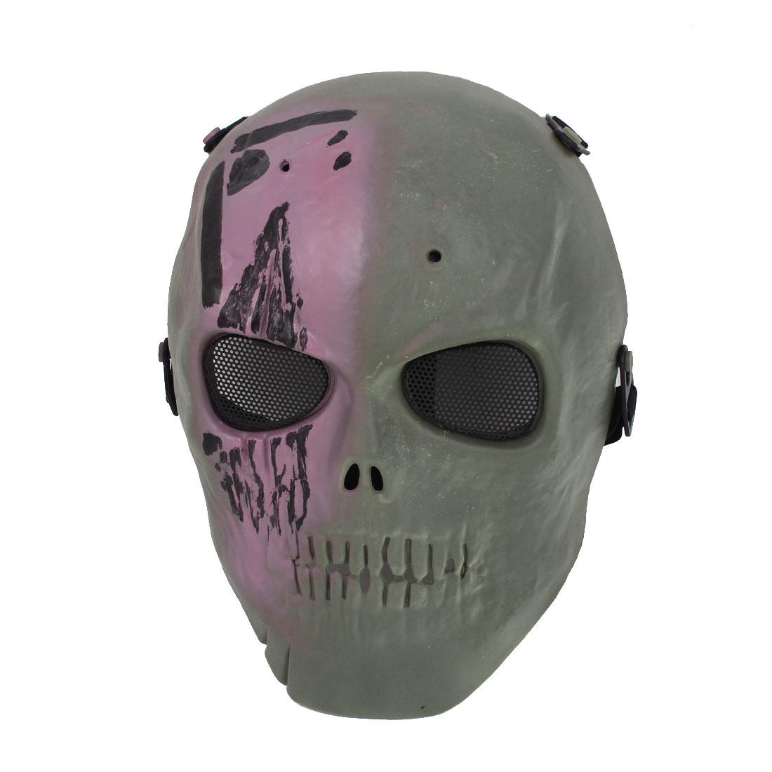 Masquerade Drama Party Mesh Eye Plastic Skull Mask Army Green