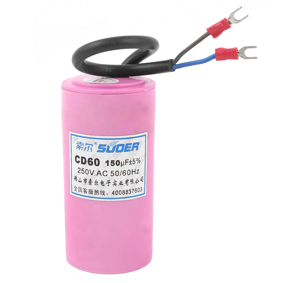 AC 250V 150uF 50/60Hz Wire Lead Motor Start Capacitor Pink CD60