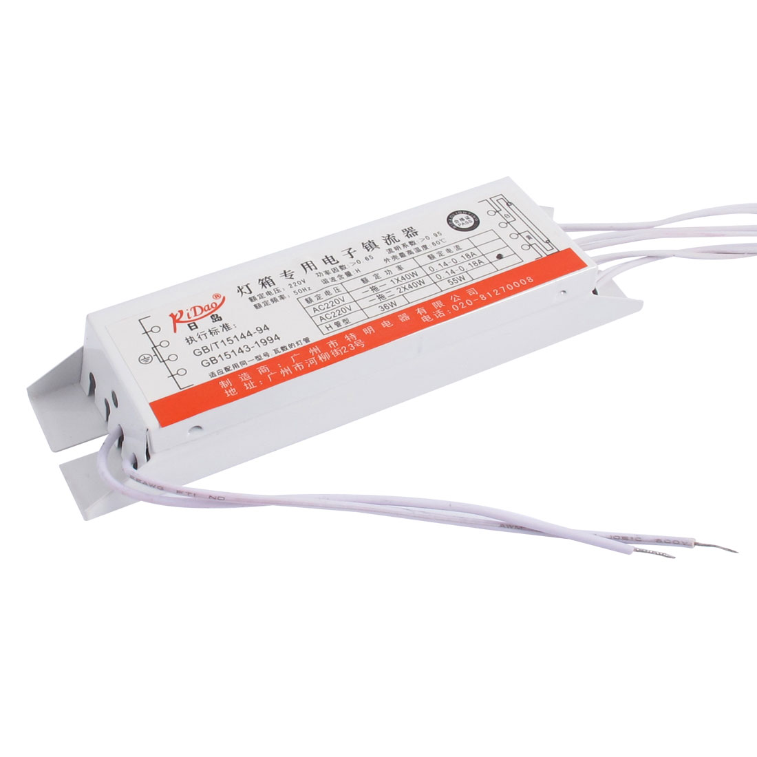 AC 220V Refrigerator Electronic Fluorescent Lamp Ballast for H Tube