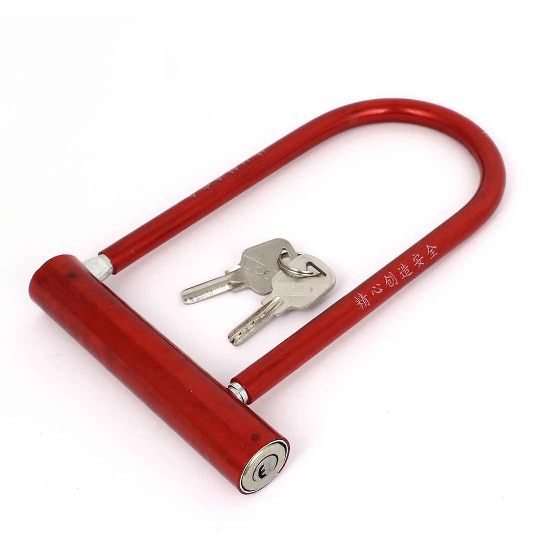 Bicycle Mountain Bike Cycling Steel U Shape Security Cable Lock Red w 2 Keys