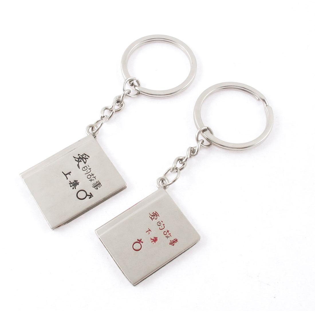 2 Pcs Rectangle Book Shape Pendant Couple Split Ring Keychain Keyring Silver Tone