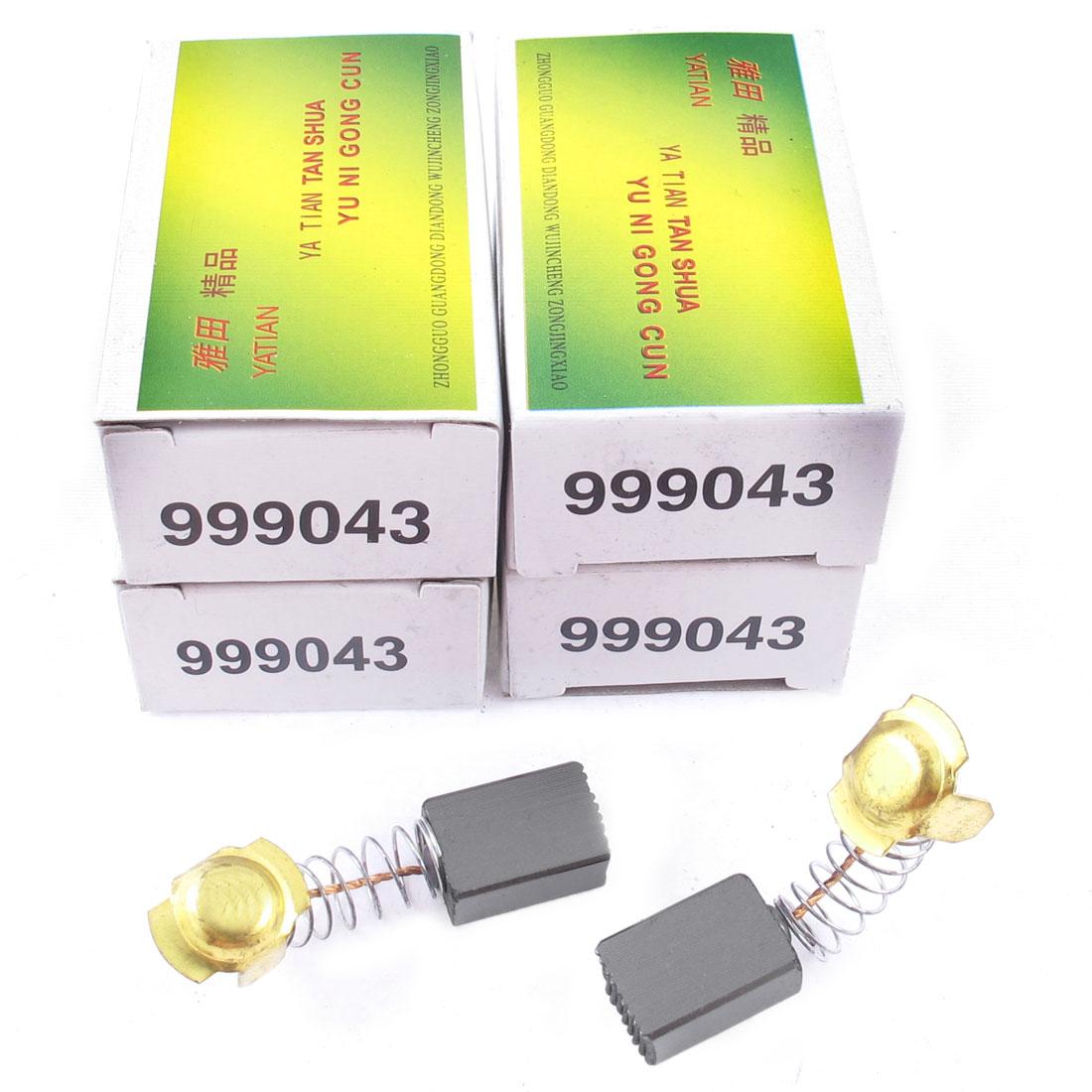 10 Pcs Electric Motor Carbon Brush 7 x 11 x 16mm for Hitachi 999043