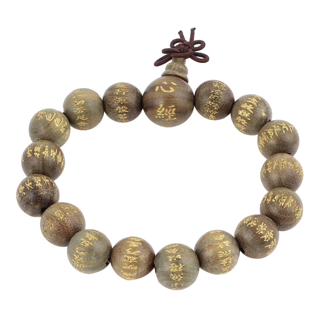 Unisex Brown Wood 17 Beads Elastic Wrist Decor Buddhist Buddha Pray Prayer Beaded Bangle Bracelet