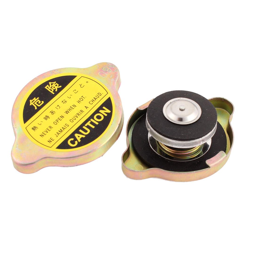 2 Pcs 37mm Diameter Universal Rubber Interior Radiator Cap for Car