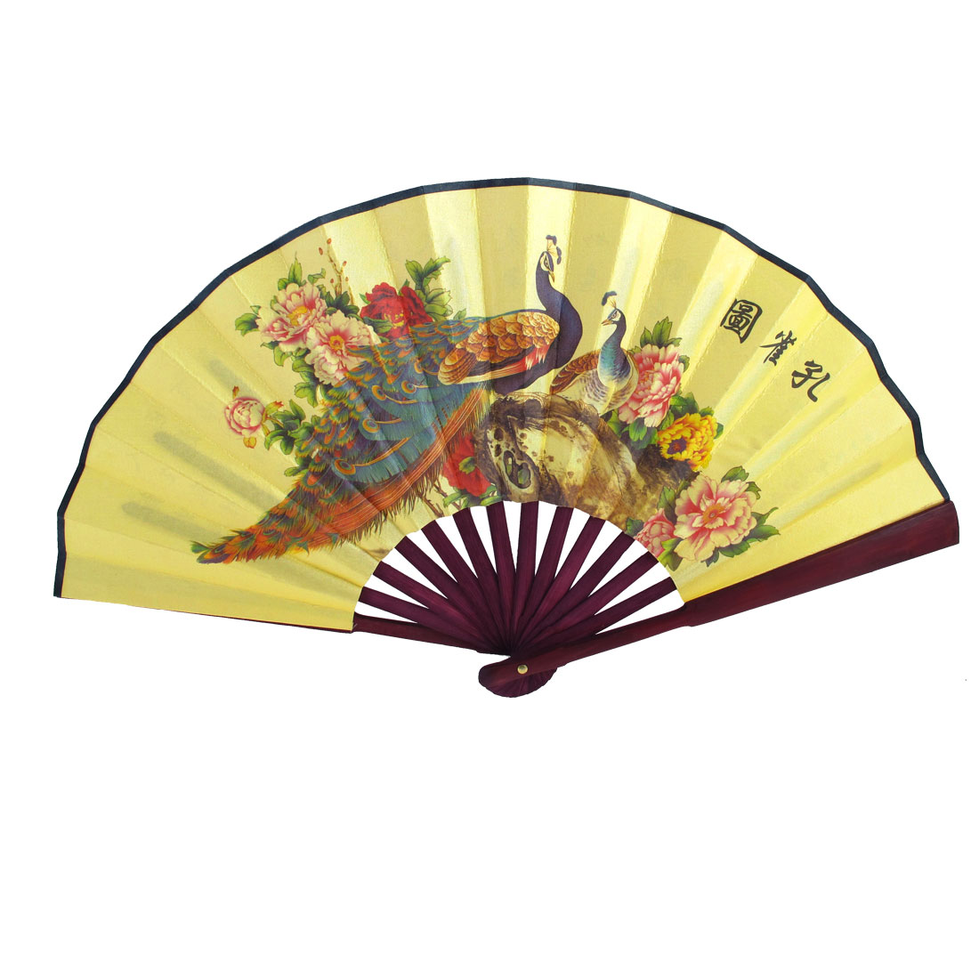 Bamboo Handle Peacock Chinese Doggerel Print Folding Hand Fan Yellow