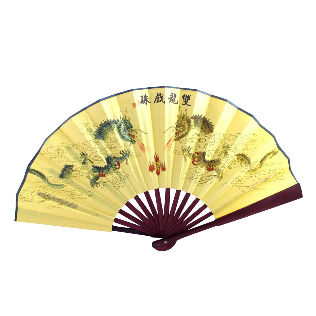 Bamboo Handle Dragon Chinese Poem Print Folding Hand Fan 47cm Yellow