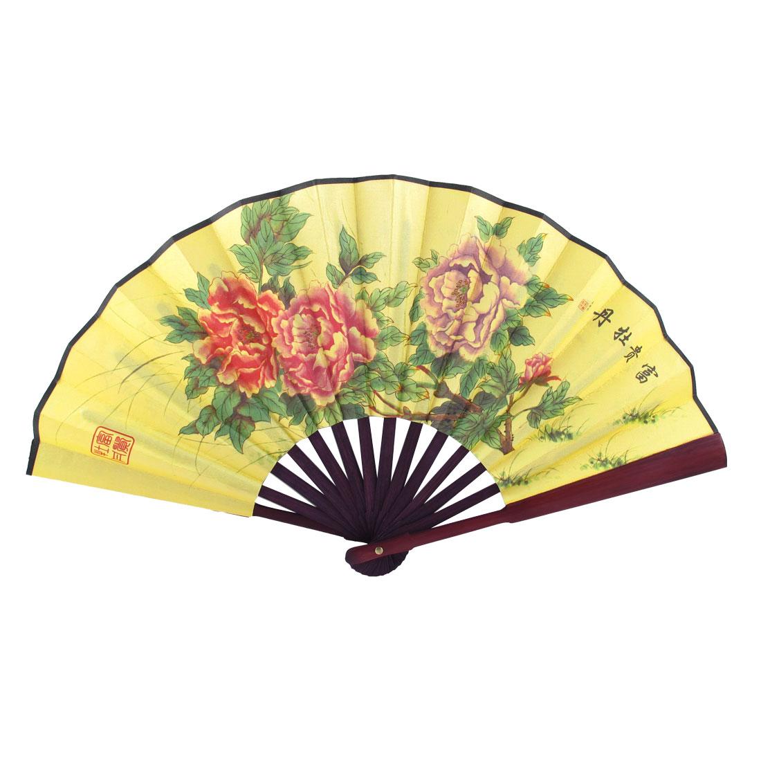 Bamboo Handle Peony Chinese Doggerel Print Folding Hand Fan 47cm Width Yellow