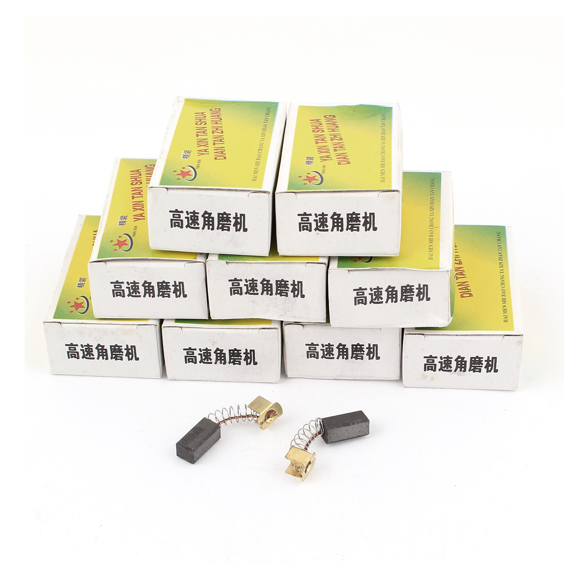 10Pairs Electric Power Tool Single Shunt Motor Carbon Brushes 13mm x 6mm x 6mm for Angle Grinder