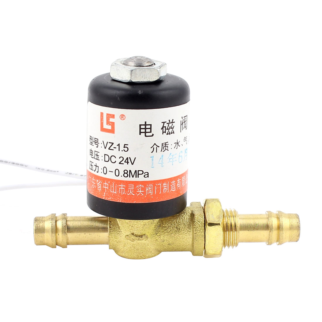DC 24V 0-0.8Mpa Pressure 2Position Dual Way Solenoid Valve for 8.5mm Inner Dia Hose