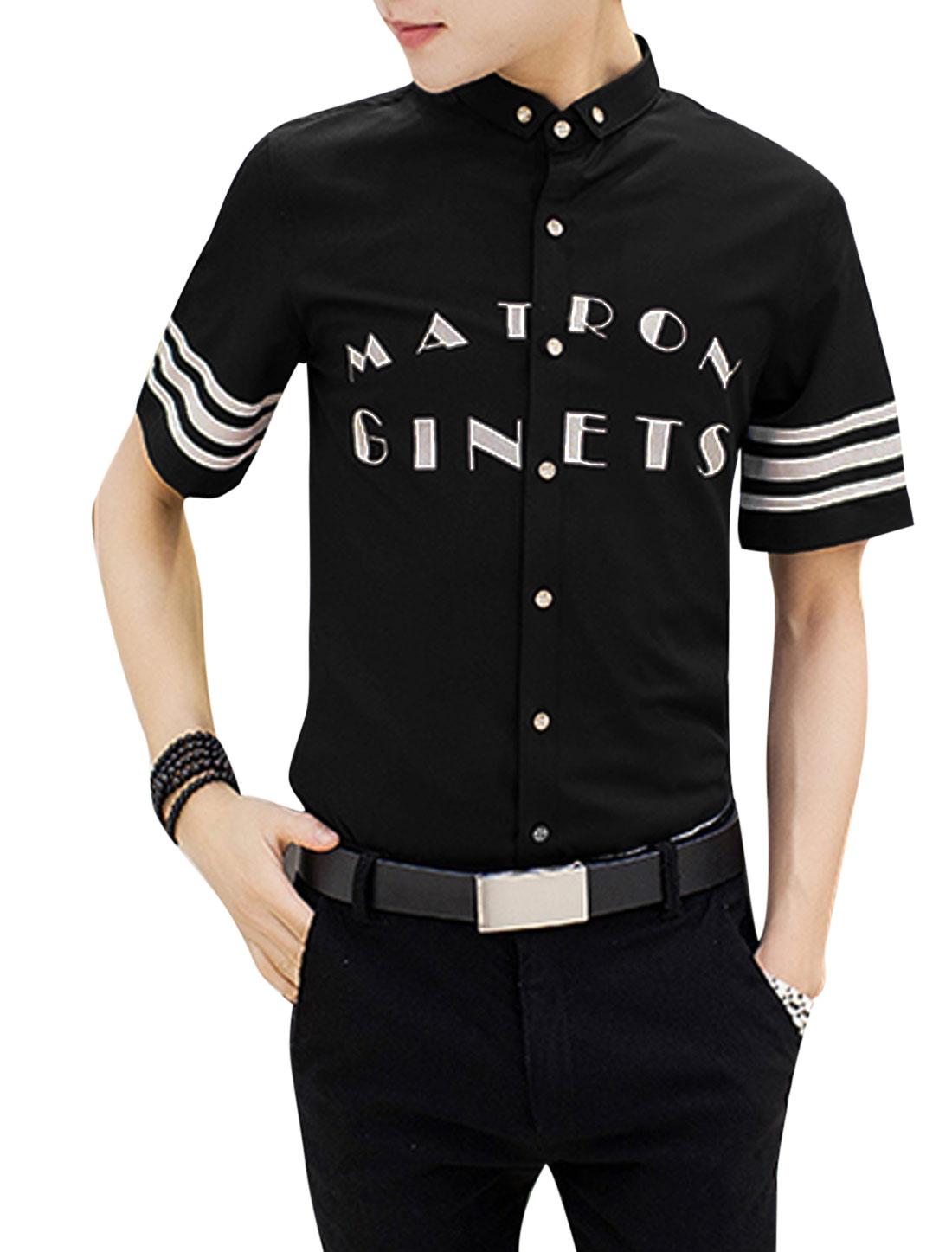 Men Button Down Short Sleeve Letters Stripes Pattern Shirt Black M