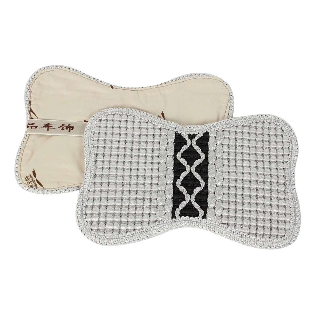 2 x Gray Nylon Fabric Bone Shape Car Auto Neck Rest Pillow Cushion Cover