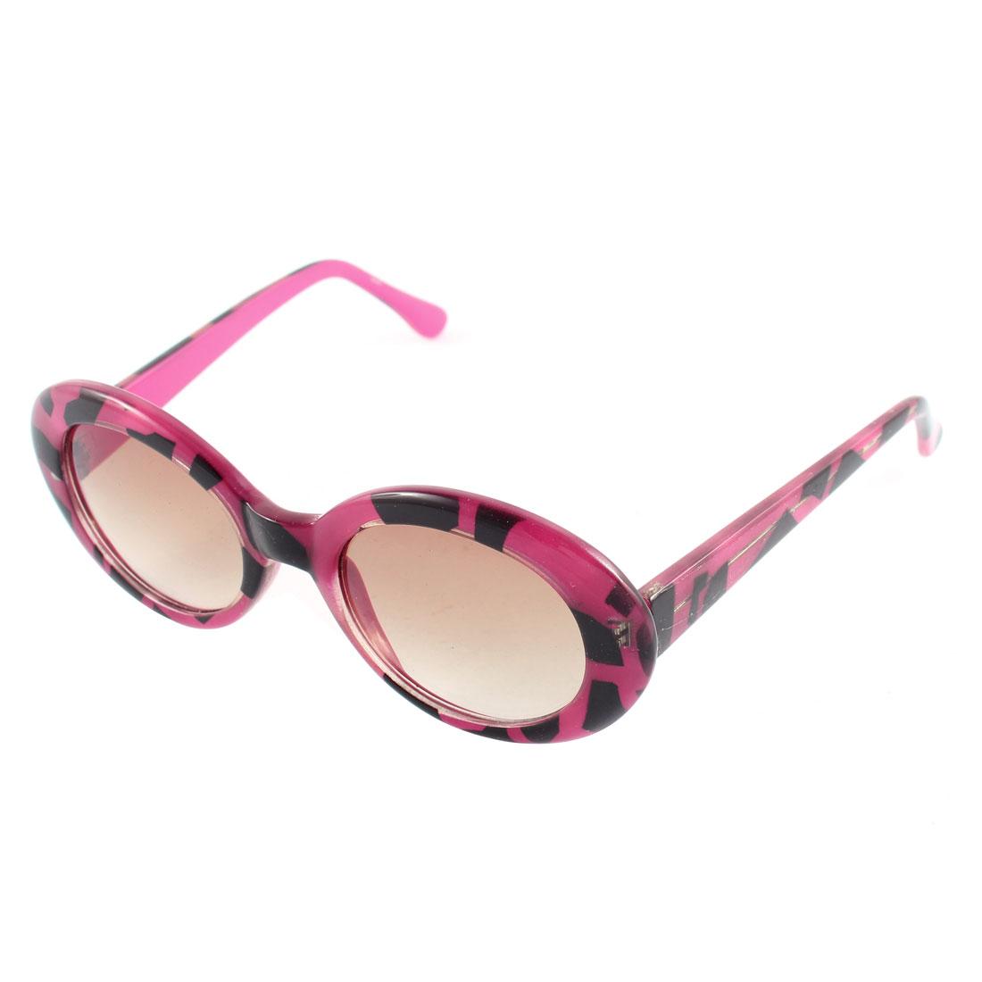 Retro Style Animal Pattern Full Rim Sunglasses Eyeglass Eyewear Purple Black