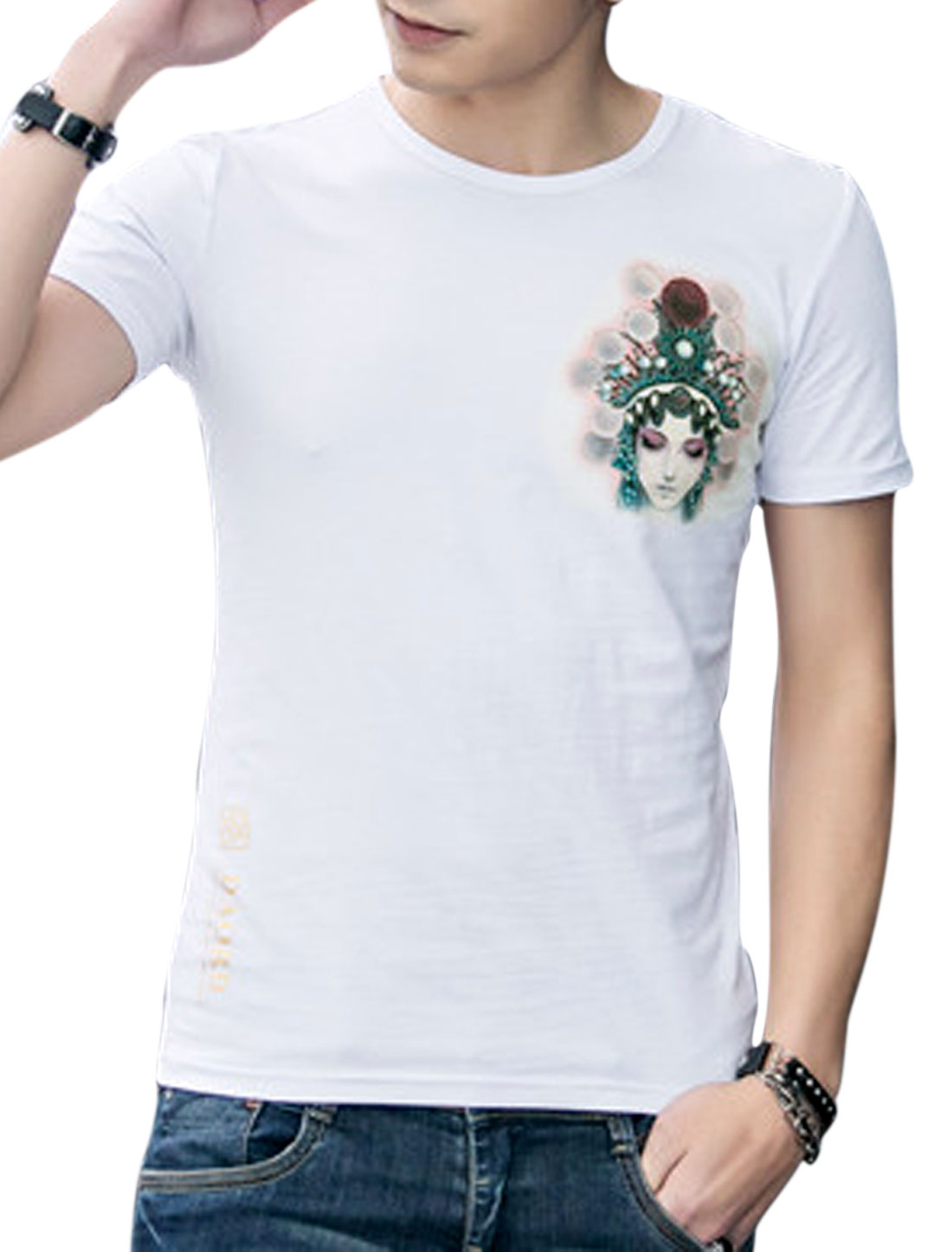 Men Short Sleeve Round Neck Figure Letters Print Casual T-Shirts White M
