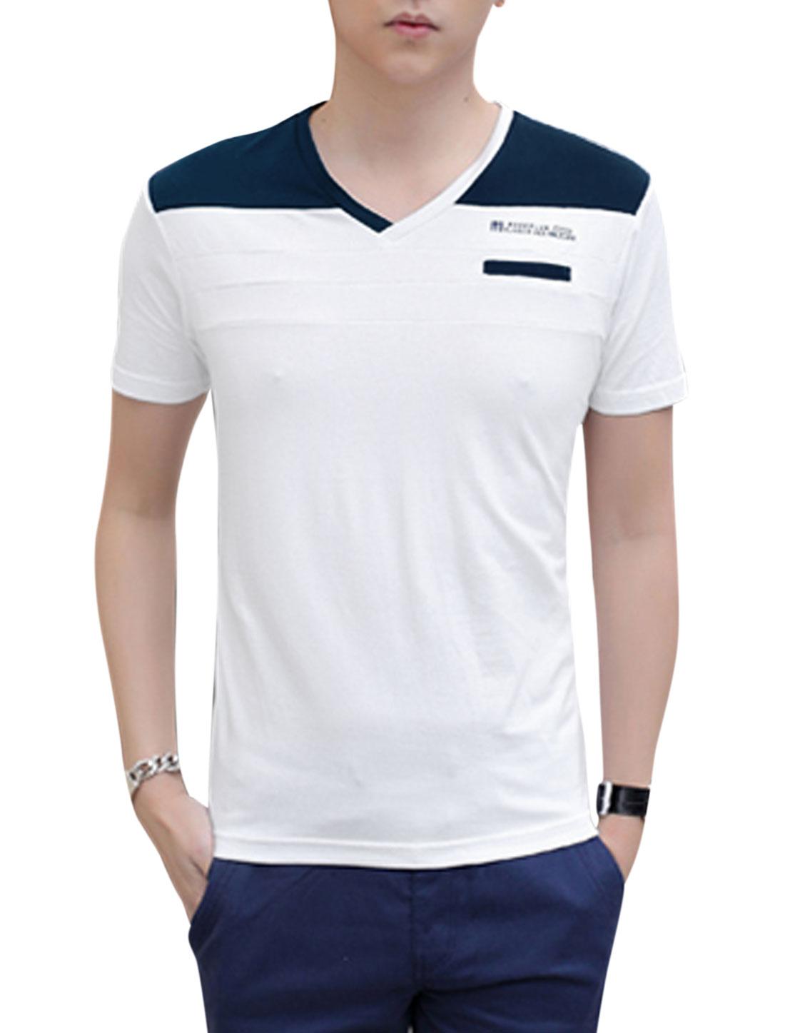 Men Short Sleeve V Neck Stretchy Casual Slim Fit T-Shirt White M