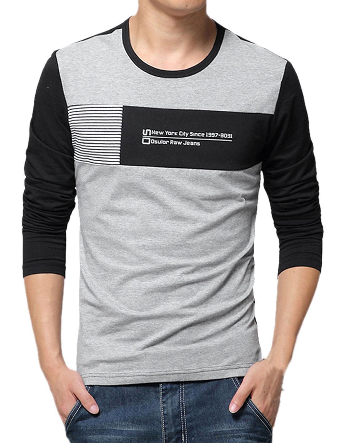Men Long Sleeve Stripes Print Contrast Color T-Shirt Gray Black M