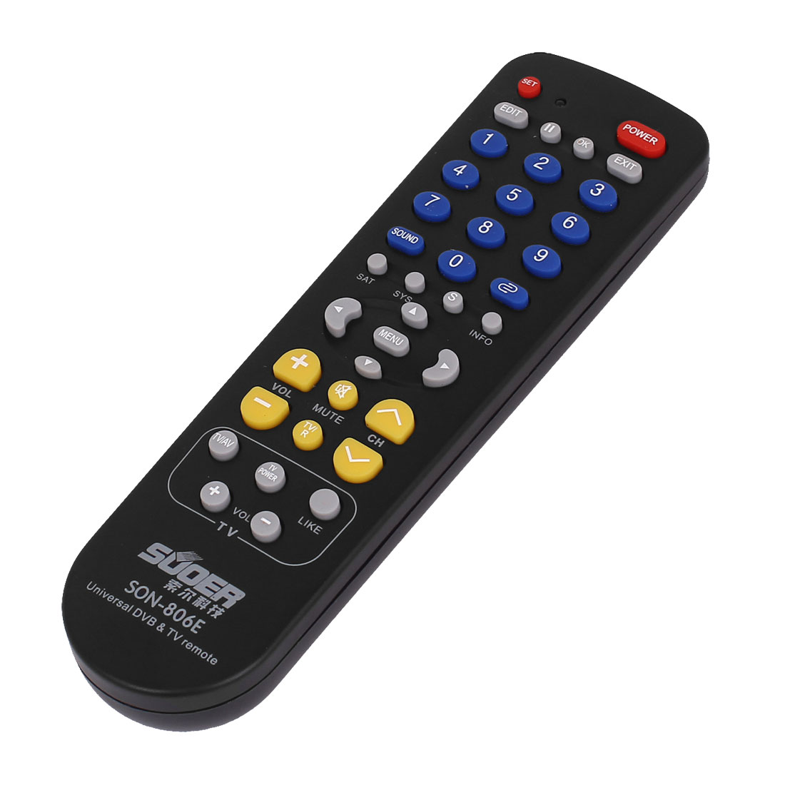 Universal DVB TV DVD Plastic Shell Battery Powered Remote Control Black