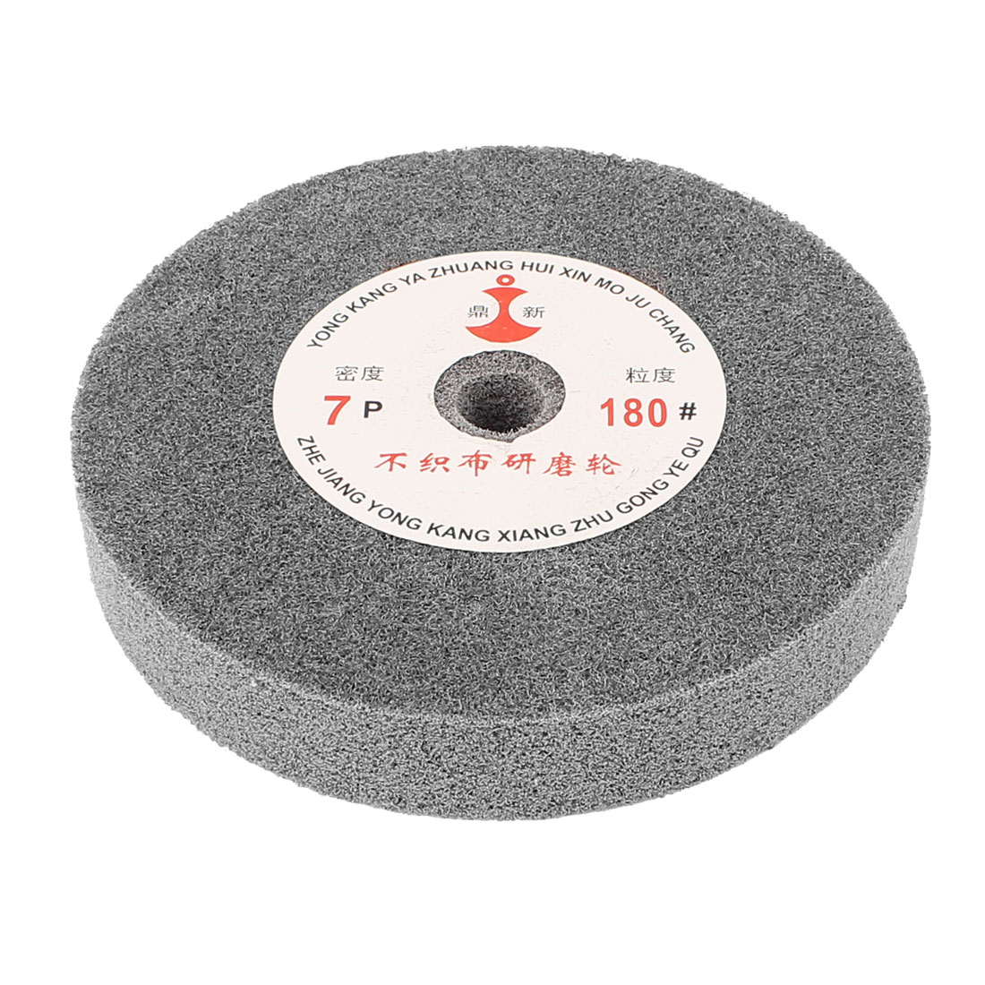 150mm Dia 25mm Thick 180 Grit Nylon Fiber Wheel Abrasive Polishing Buffing Disc